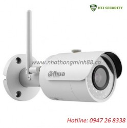 Camera IP Dahua DH-IPC-HFW4431SP