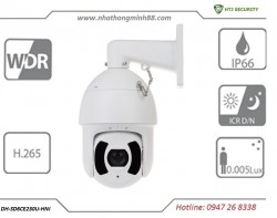 Camera Dahua IP DH-SD6CE230U-HNI ( PTZ)